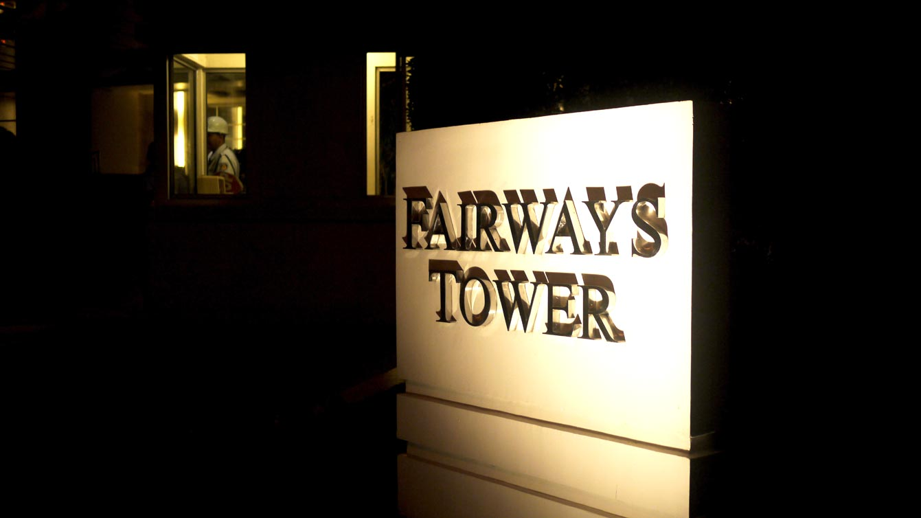 Makati, Fairways Tower