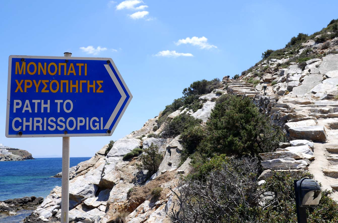 faros-sifnos-grece17