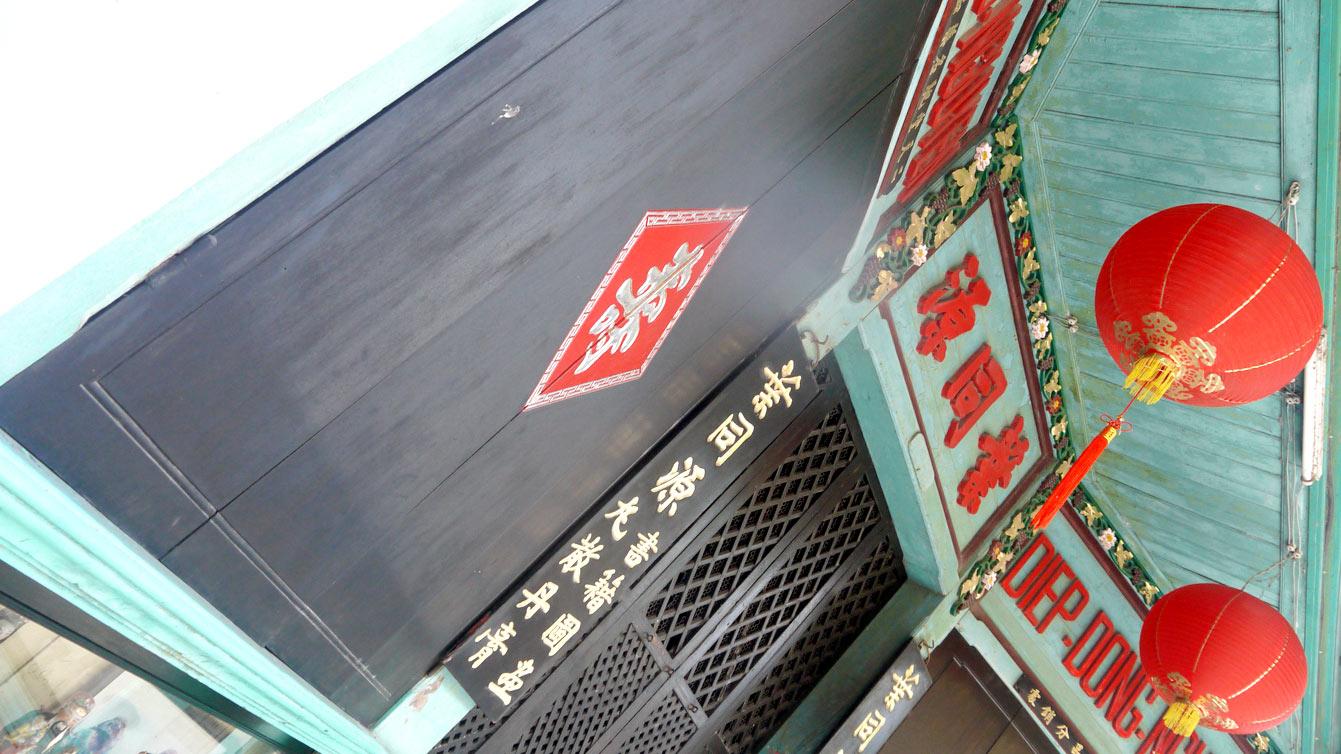 hoi-an-vietnam-09