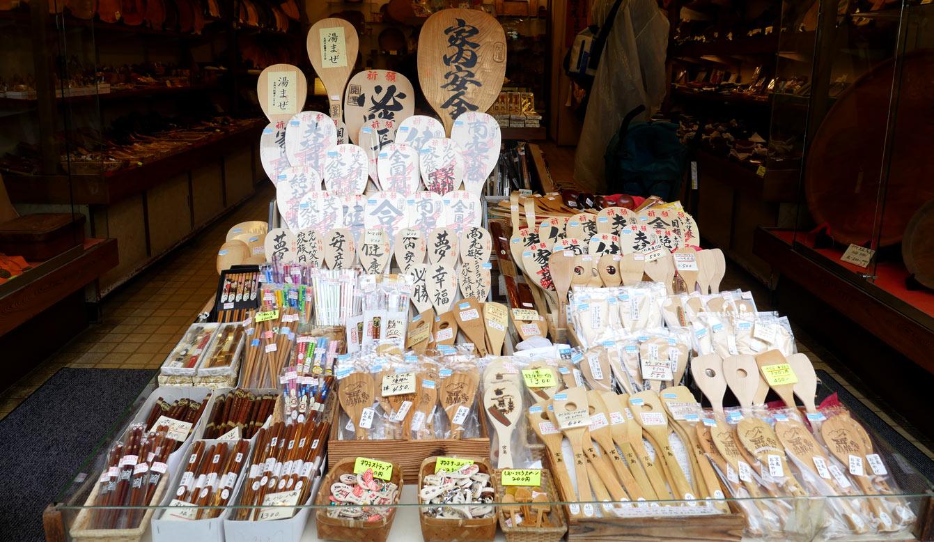 Cuillères à riz, artisanat local, Miyajima