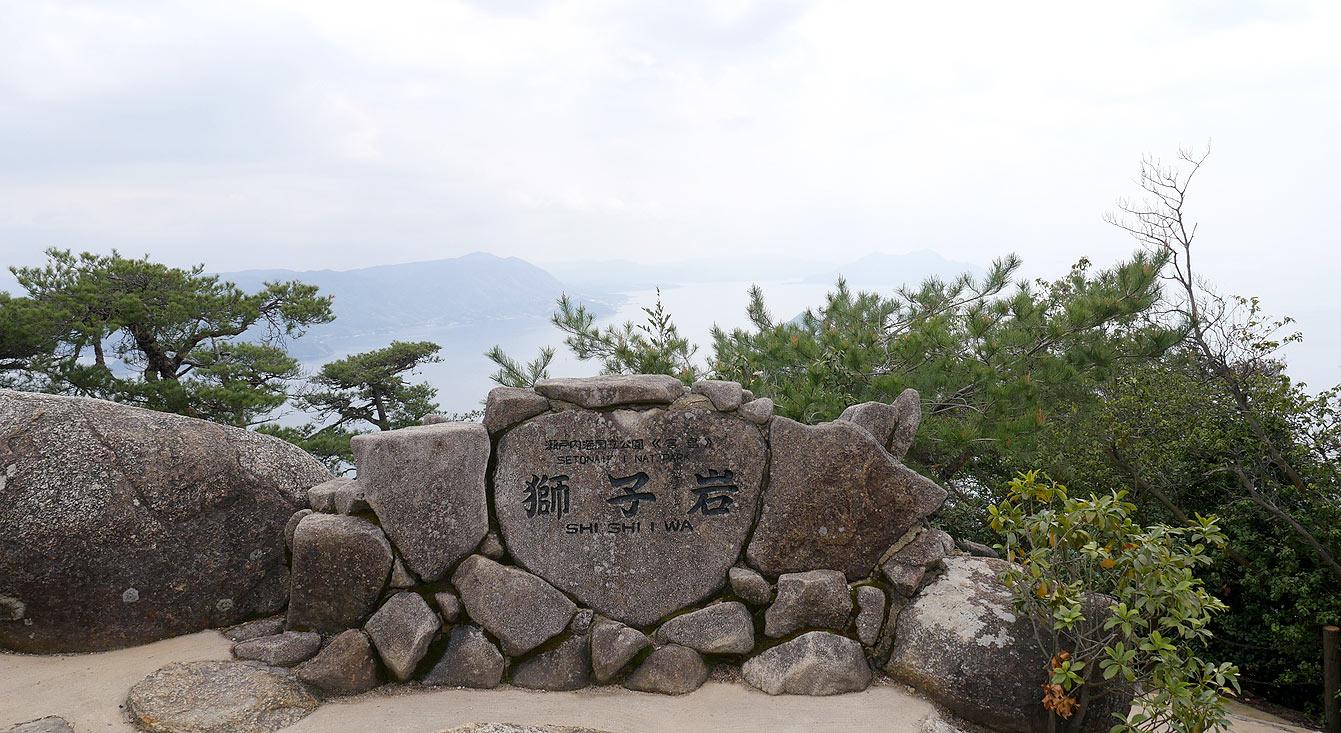 Mont Misen, Miyajima