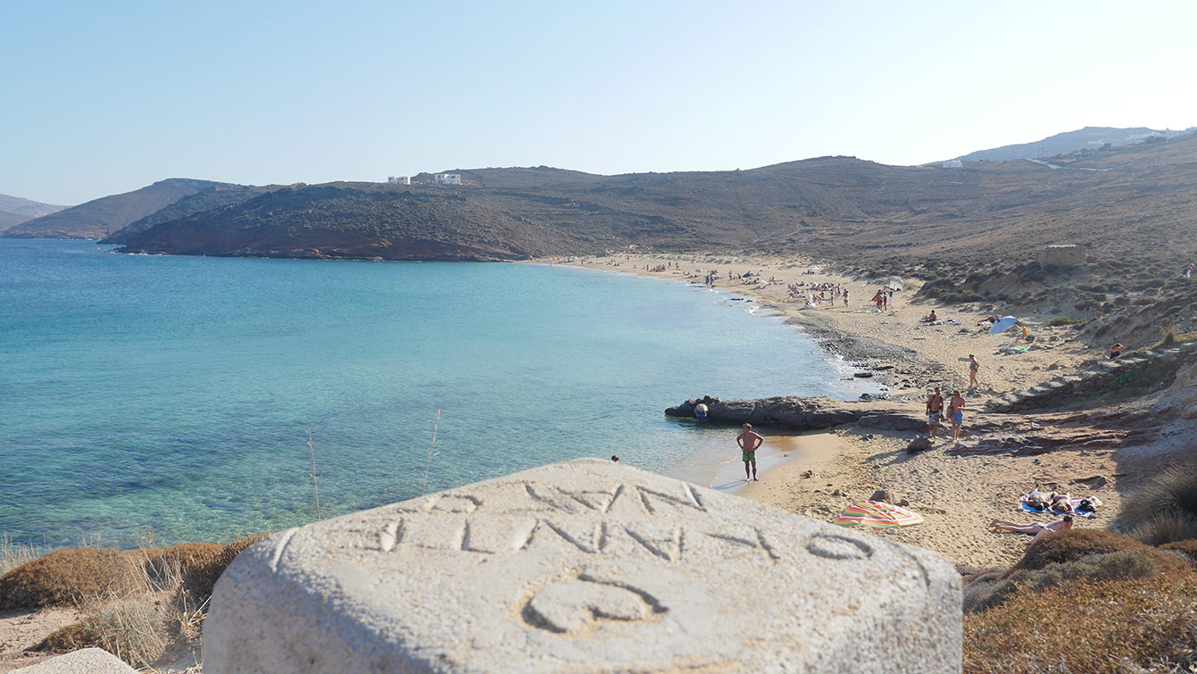 AgiosSostis Beach, Mykonos