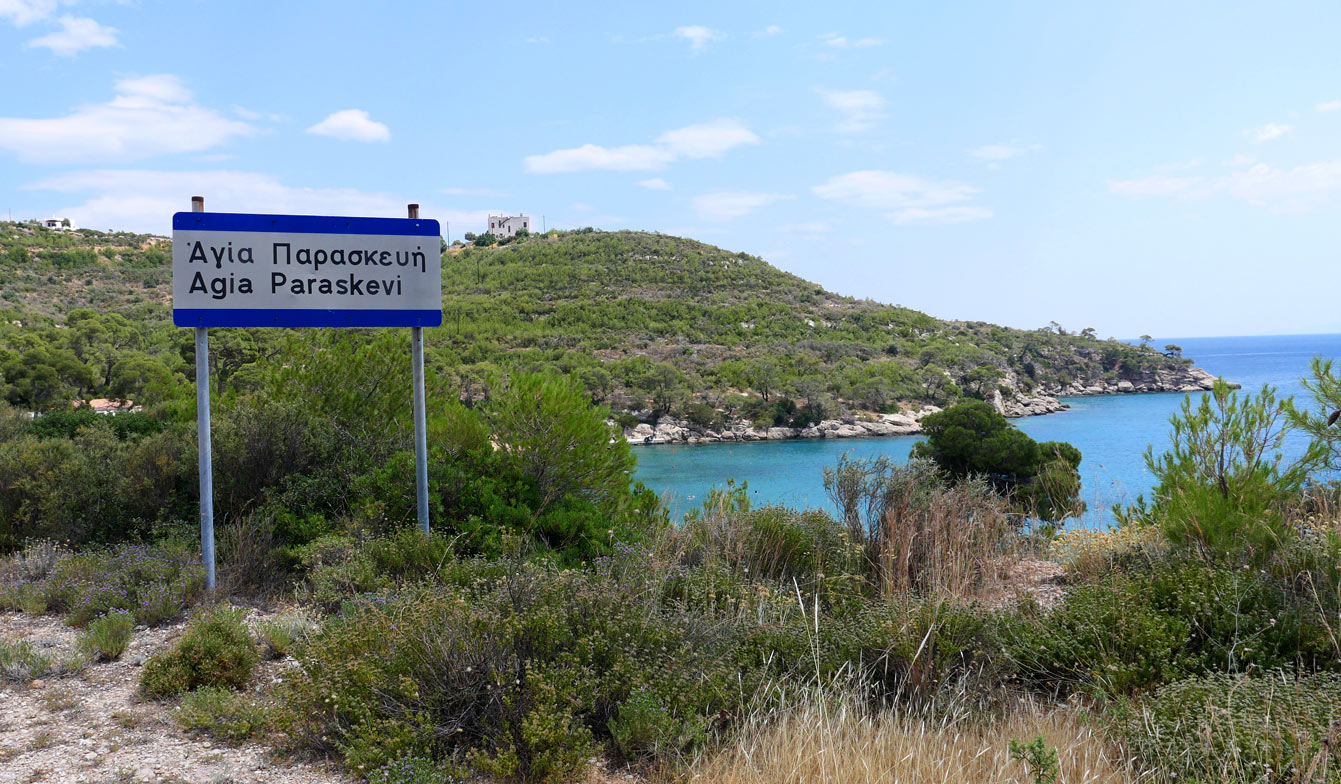 Agia Paraskevi, Spetses