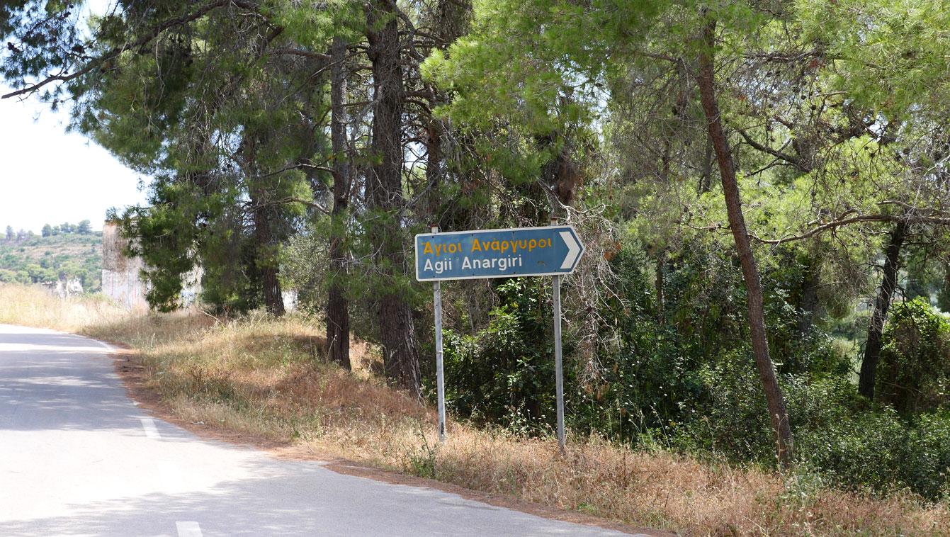 Agii Anargiri, Spetses