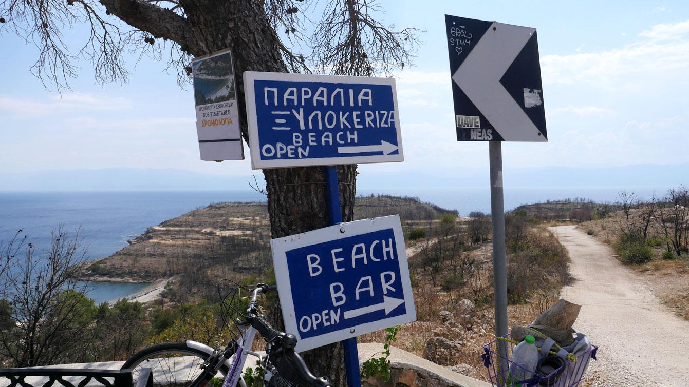 Xilokeriza, Spetses